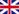 Bandera de Gran Bretaña